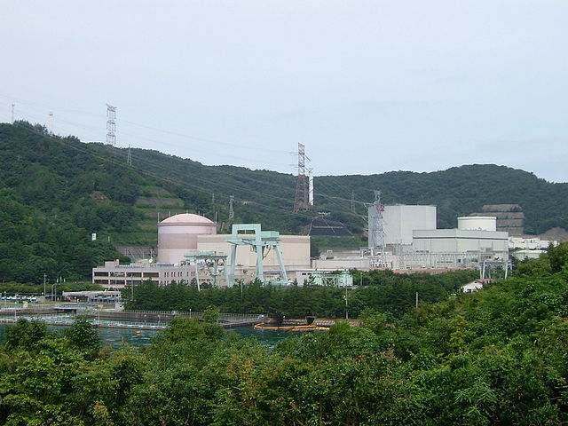 A tsurugai atomerőmű. kép: wikipedia