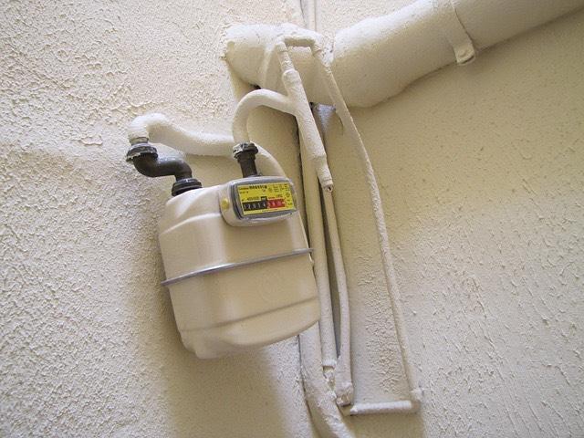 Gázóra gázmérő