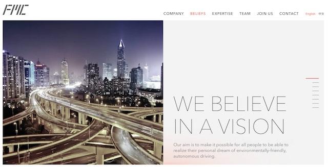 Future Mobility Corp