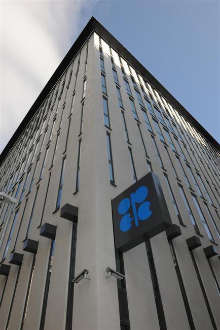 Az OPEC központja Bécsben. kép: opec.org
