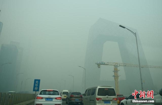 kép: chinanews.com
